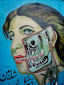 Dentist shop sign from Pakistan.Photo by Jess Mudditt.