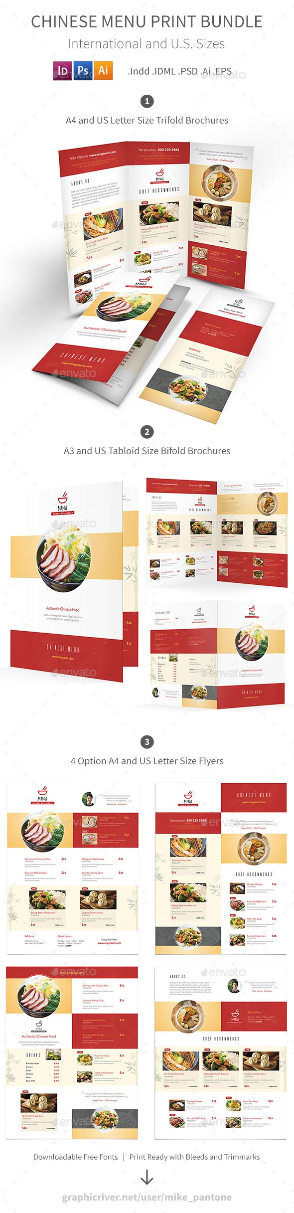 chinese restaurant menu print bundle pinterest food menu print