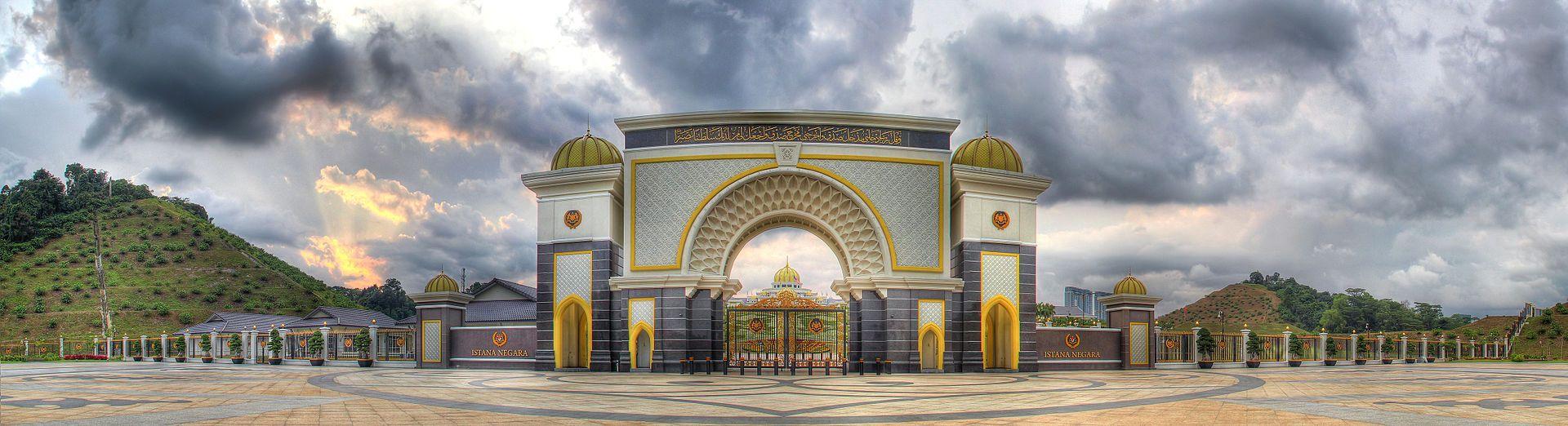 The monumental gate of Istana Negara Jalan Duta, Malaysia ...