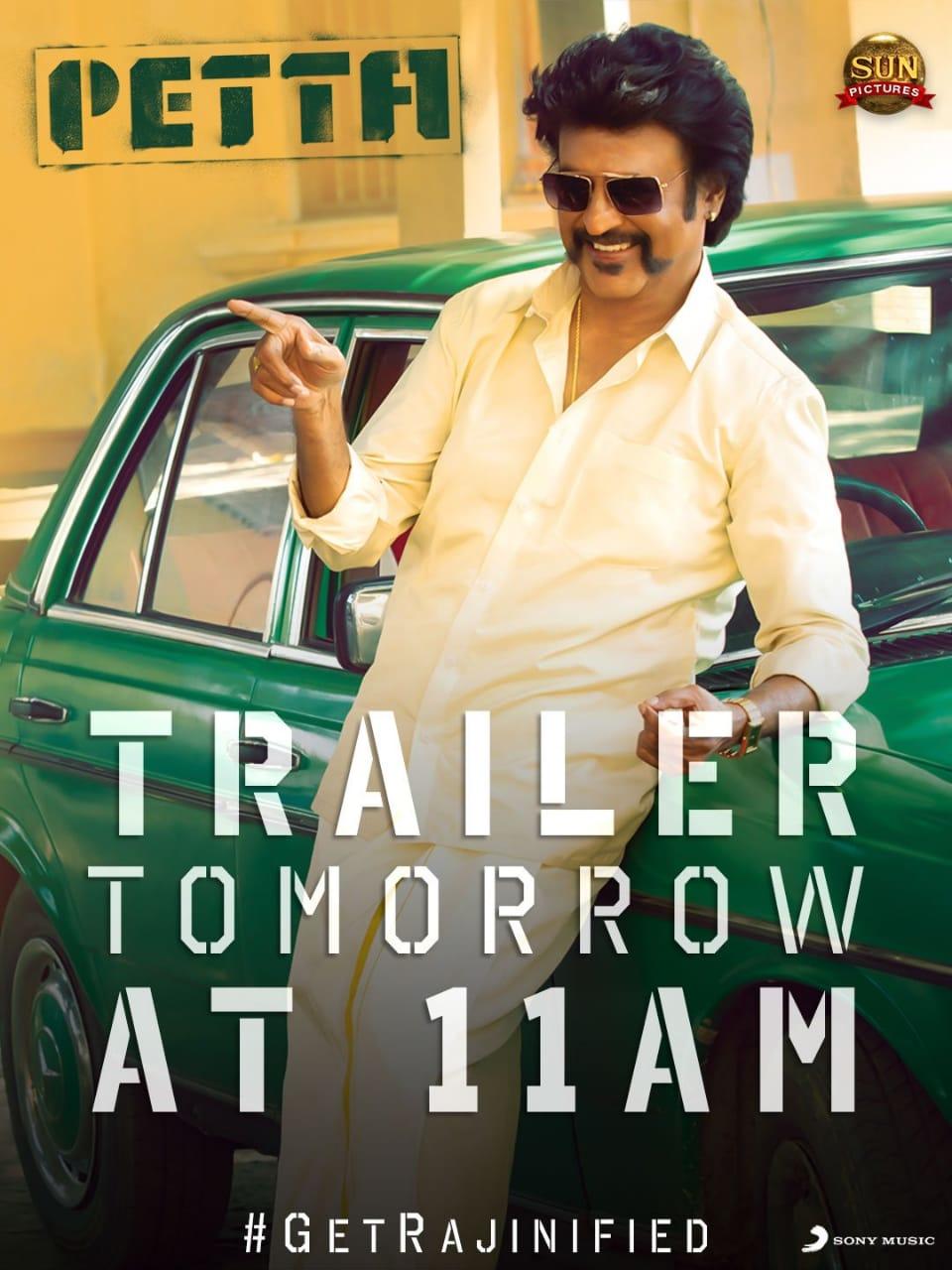 Petta Movie Trailer Tomorrow At 11 Am Latest Poster Social News