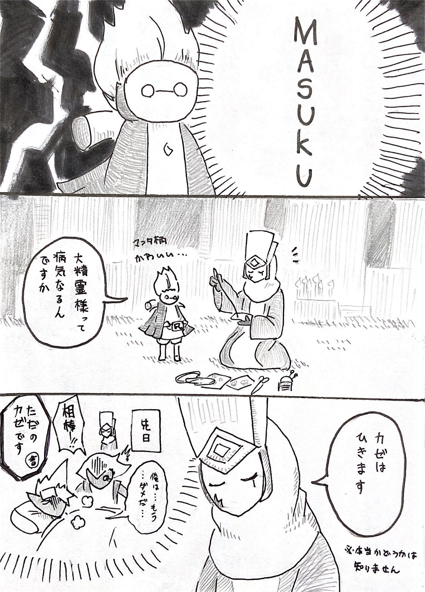 書庫 精霊 sky