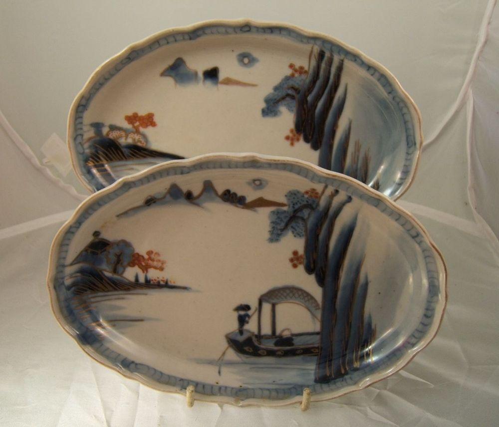 Pair Japanese imari / arita porcelain foliate dishes Seal marks to