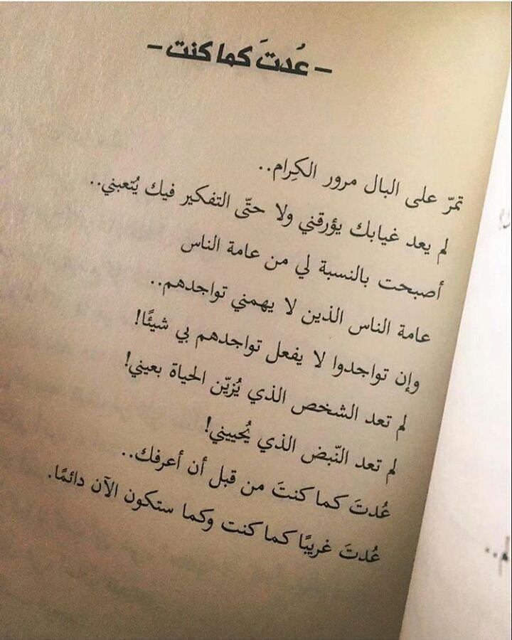 تحميل كتاب اتممت عليك حبي