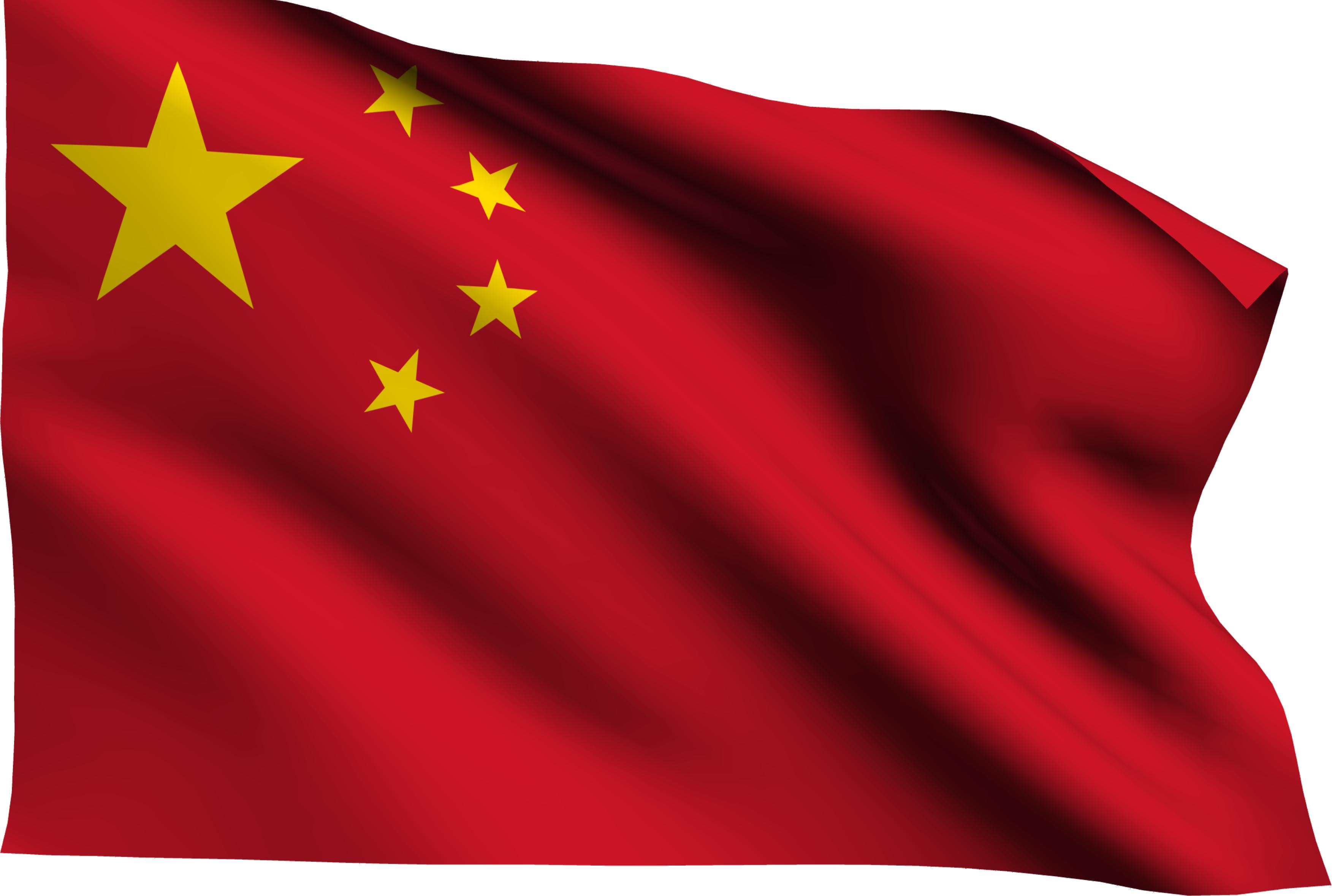 China Flag Png Image China Flag Flag China