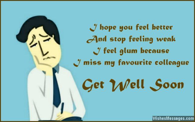 Get Well Soon Messages For Colleagues  Messages Message Quotes