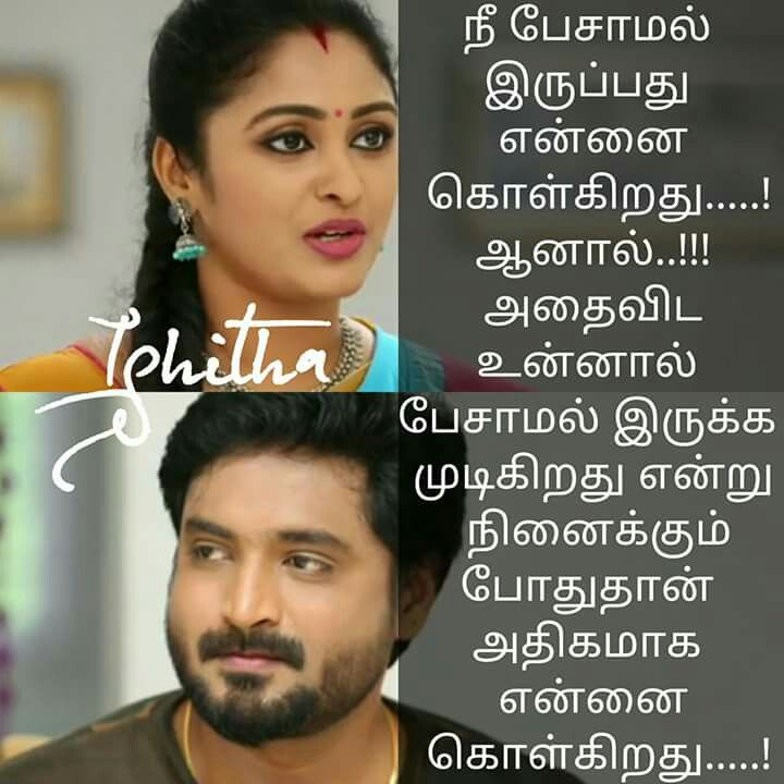 Pin By Pavithran VP On Love Feel