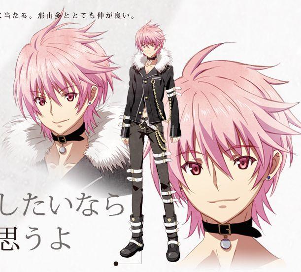 Mafuyu Akari Boku To Sekai No Euclid Anime Characters Database Anime Characters Male Anime Pink Hair Anime
