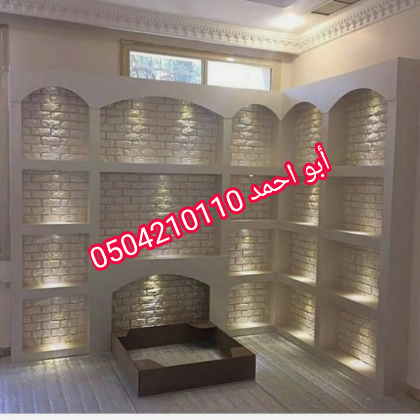 مشبات مودرن In 2021 Home Decor Home Decor Decals Decor