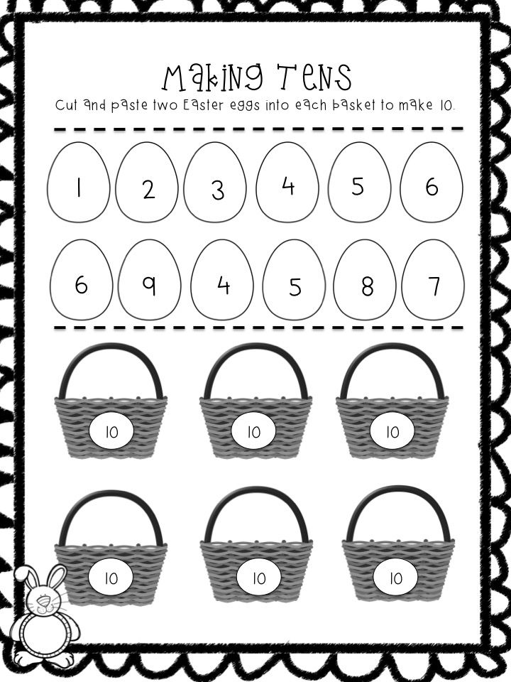 Easter Math Fun Easter Math Easter Math Worksheets Easter Math Centers