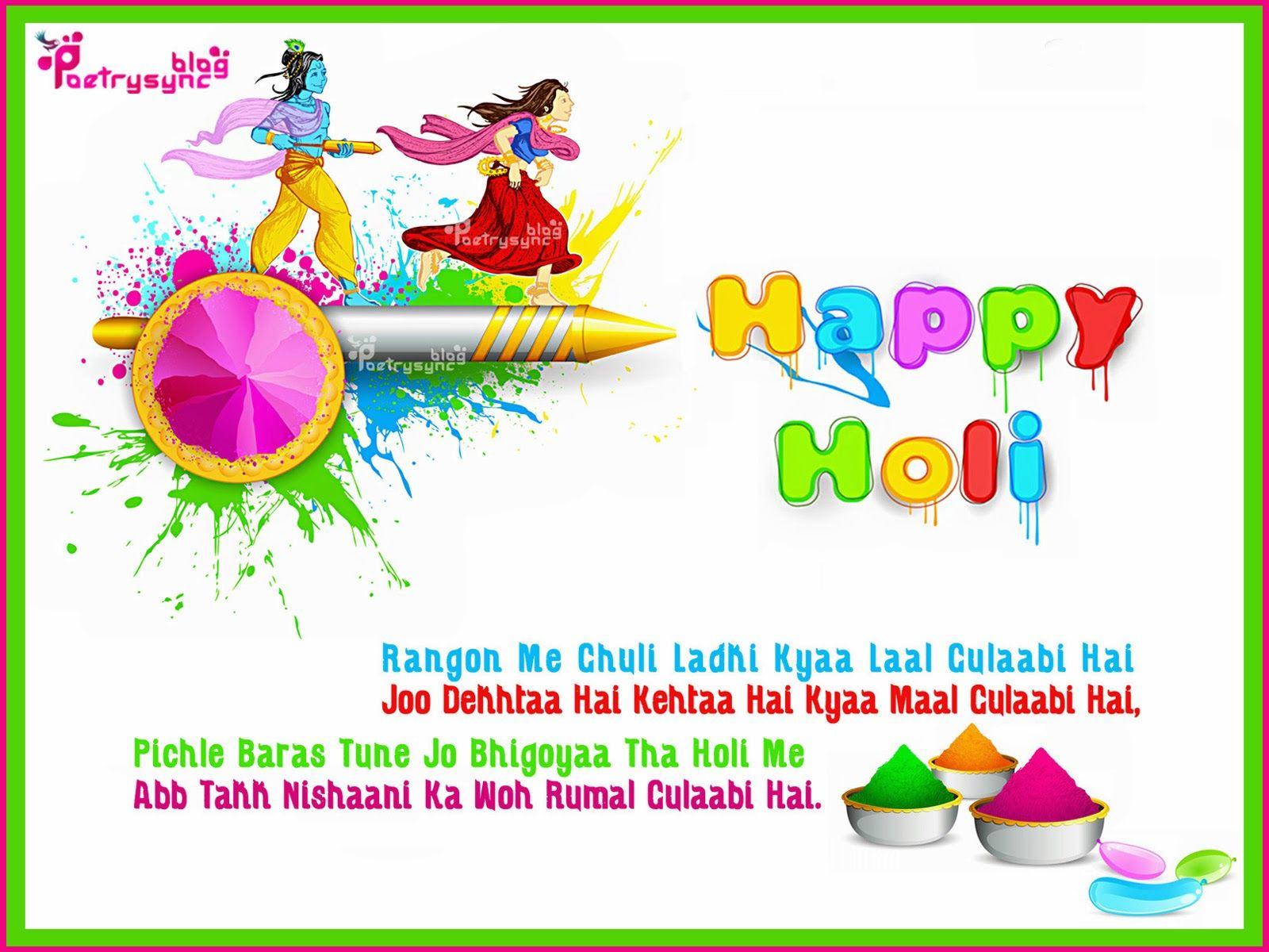 Happy holi radha krishna images - Happy Holi Facebook Status Wishes Krishna Radha On With Holi Hindi Sms Message Image