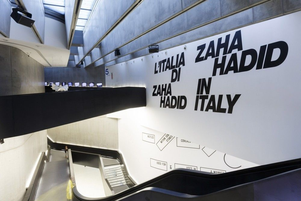 Title: L'Italia di Zaha Hadid Date: 23rd June 2017 – 14th January 2018  Images courtesy of Fondazione MAXXI, photo by Musacchio & Ianniello  www.maxxi.art | #ZahaHadidInItaly