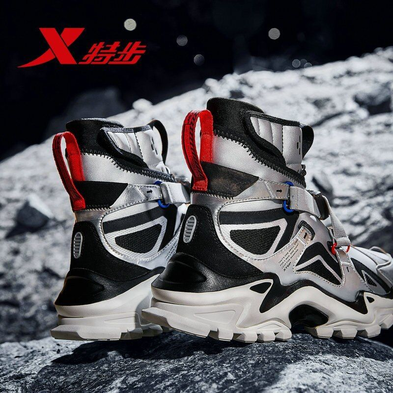 981319393113 Moon Landing Stroll Xtep Men S Casual Shoes High