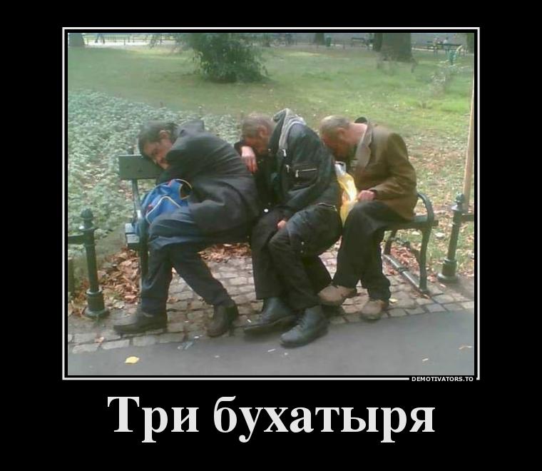 Смешные фото приколы - Шутки