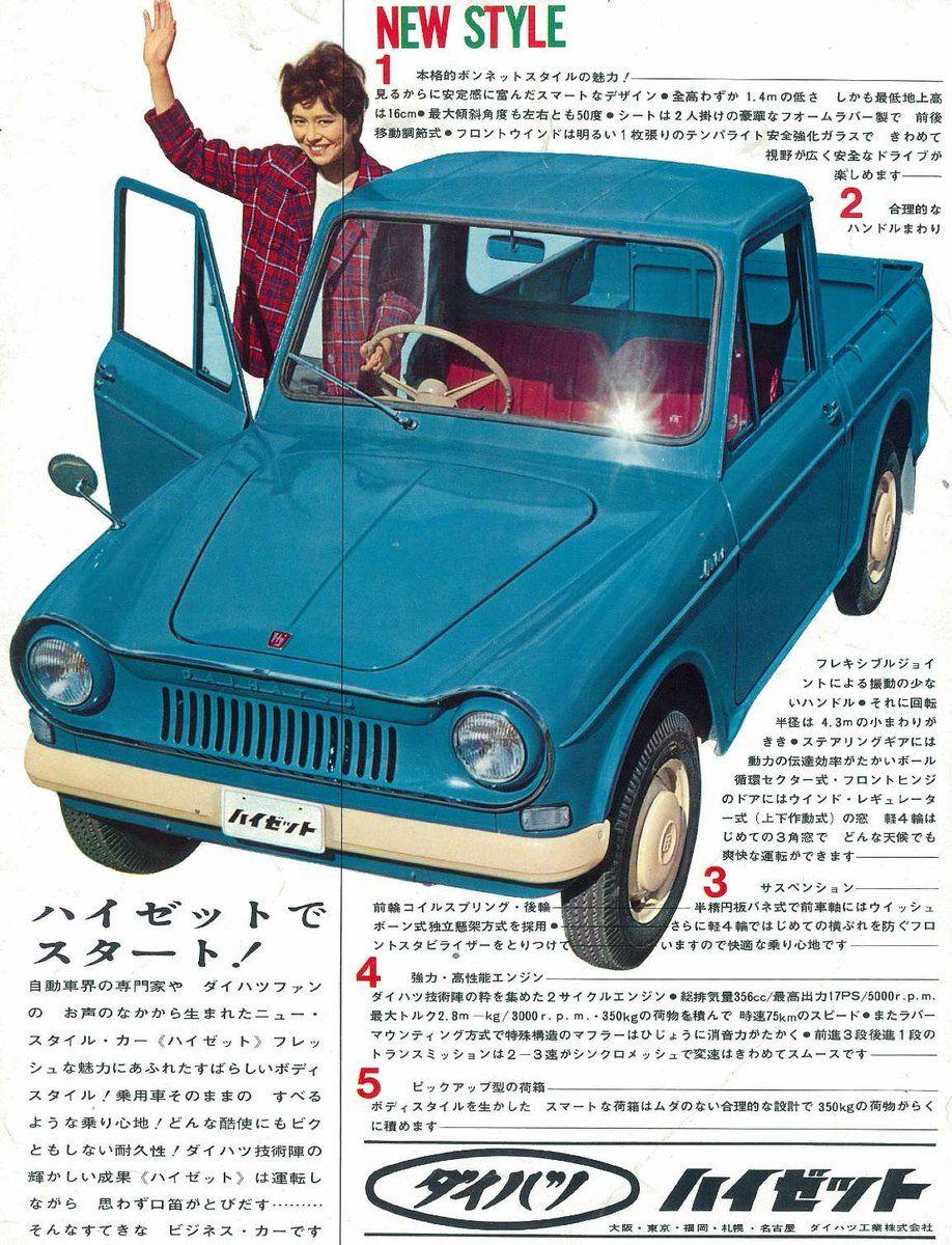 Classic Japanese Cars おしゃれまとめの人気アイデア Pinterest