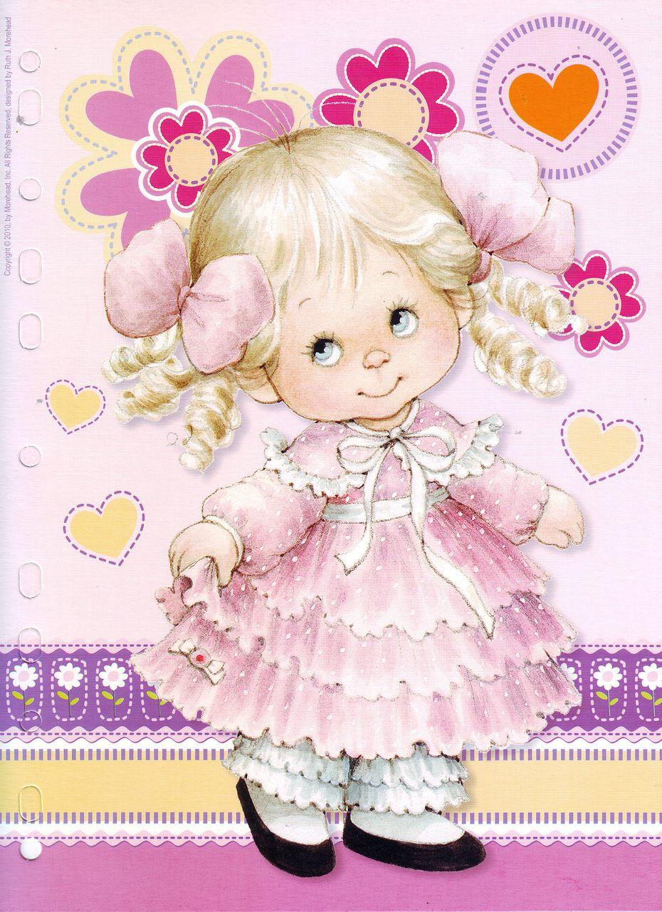 Открытка маленькой девочкой, анимационные