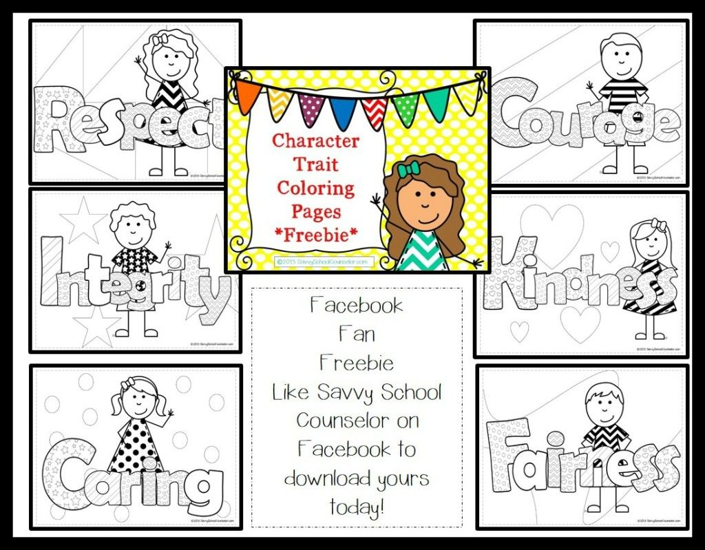 Facebook Fan Freebie Character Trait Coloring Pages Like Savvy School Counselor On Facebook To