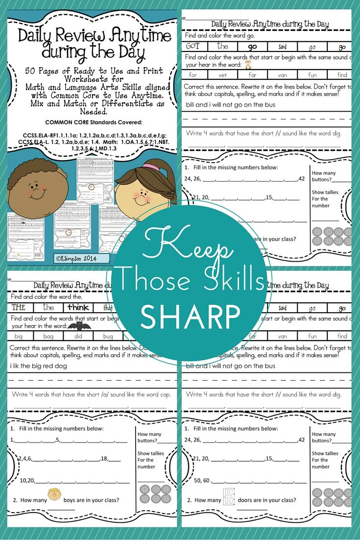 Morning Work Daily Review Activities, Math,Time, Place Value and ...