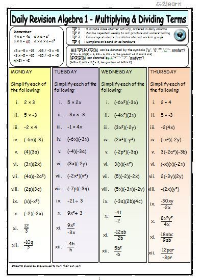 Math Daily Revision Worksheets - Algebra 1 Multiplying \ Dividing - algebraic multiplication worksheet