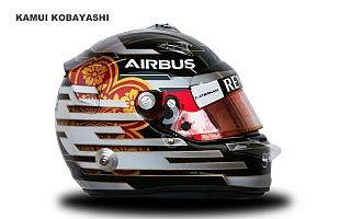 helmet-template-kobayashi