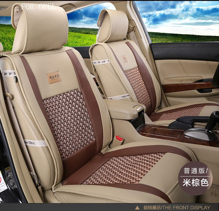 Babaai For Opel Astra H G J Opel Insignia Corsa Pu Leather Weave Ventilate Front Rear Complete Car Seat Cov Used Electric Cars Interior Accessories Car Seats