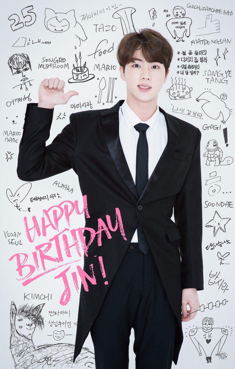 Happy Birthday Jin!! Bts happy birthday, Bts jin, Seokjin