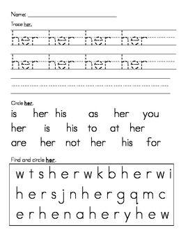 Her Sight Word Worksheet Sight Word Worksheets Sight Words Sight Word Reading Sight word the worksheet