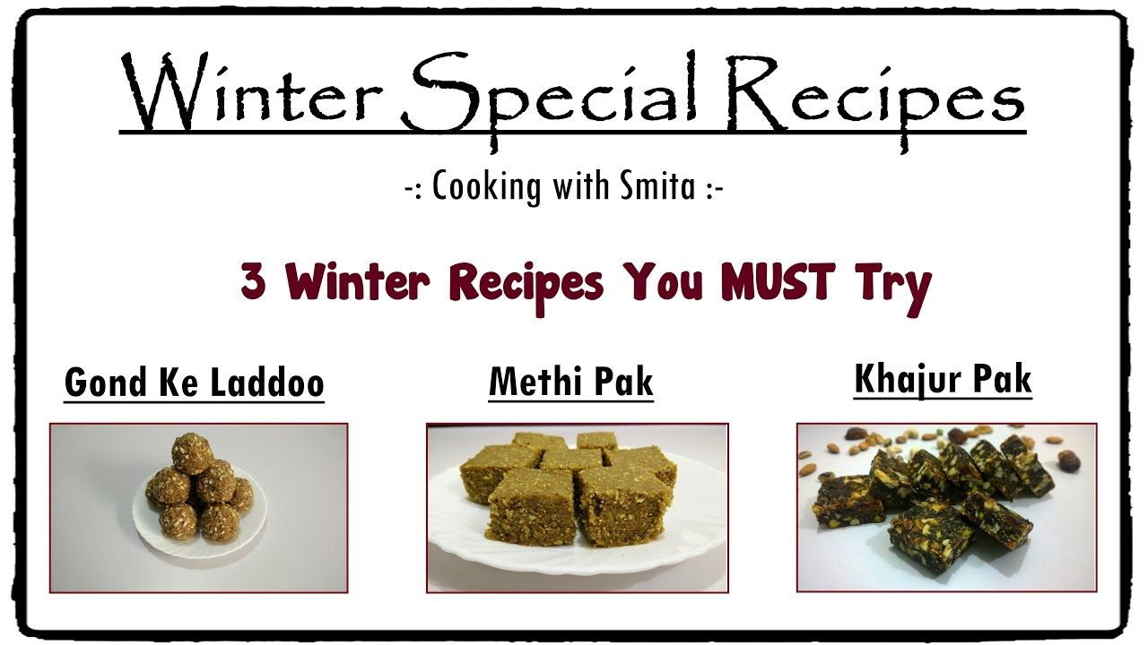 Winter special recipes in hindi gond ke laddoo methi pak 803475675fdb984437cda01e76e2acf5g forumfinder Image collections