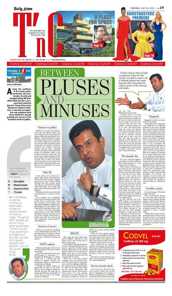 Epaper Online Edition Of Daily News Sri Lanka