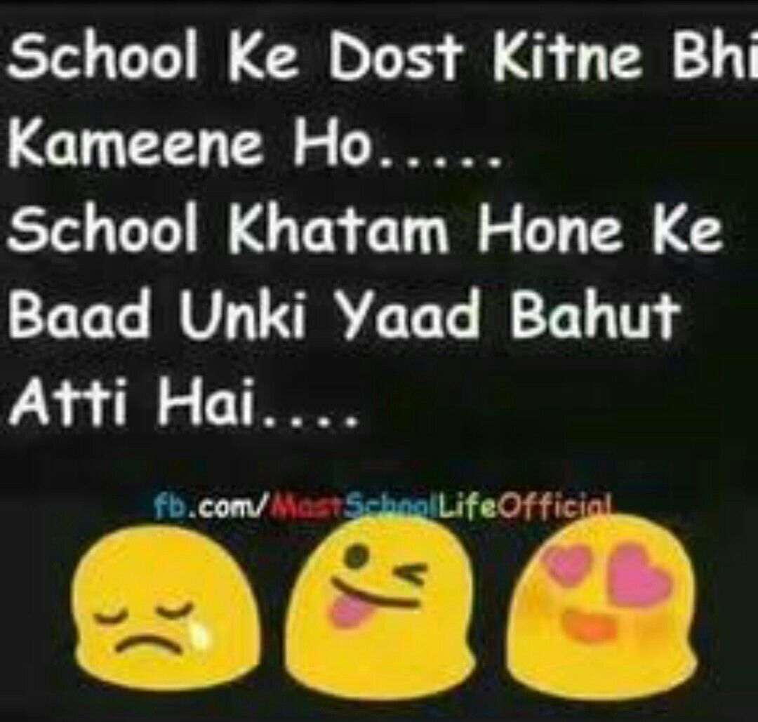 Quotes About Funny Friendship Pinvidhi Jain On School Memories  Pinterest  School Memories