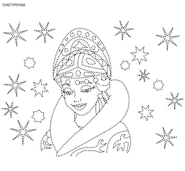 Obvodilka Snegurochka Crafts For Kids Coloring Pages Crafts