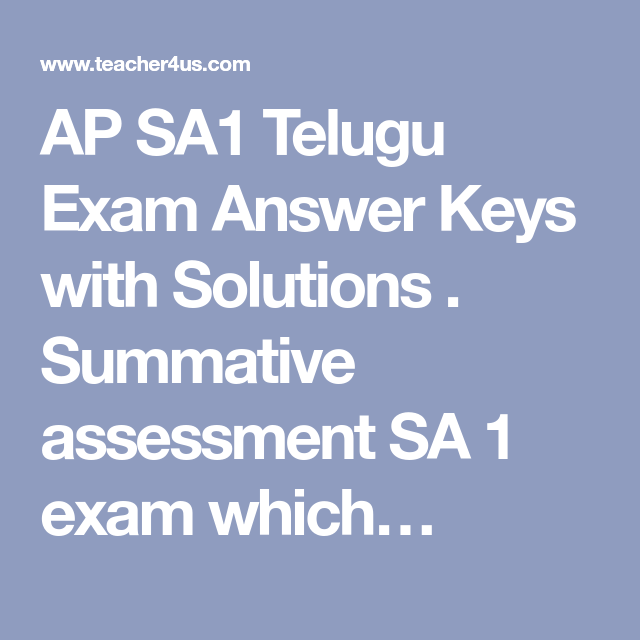 AP SA1 Telugu Exam Answer Keys with Solutions   Summative assessment