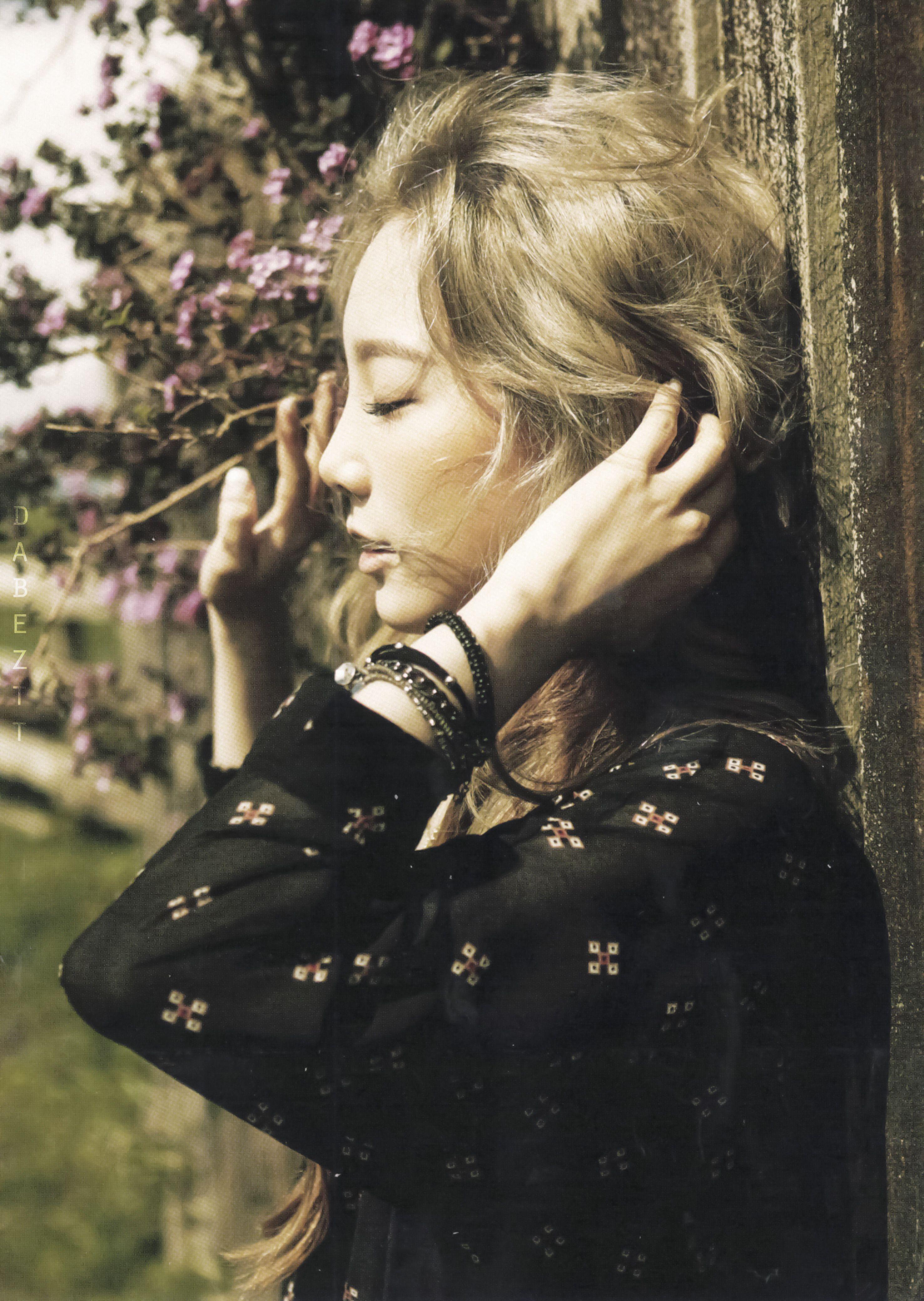 Bfog 태연 Taengu OST