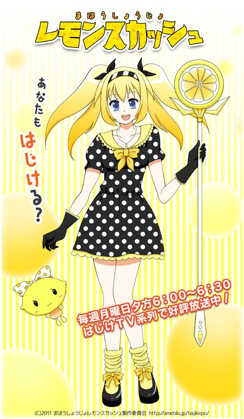 "This original character name is ""Magical girl Lemon squash"".She fights with drink stirrer of the form of lemon."