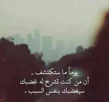 يوما ما