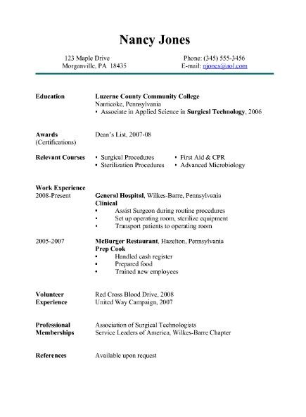 Surgical Technician Resume Sample Get Free Resume Templates Resume Examples Job Resume Samples Teacher Resume Examples
