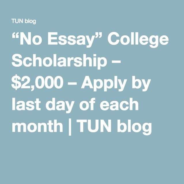 No Essay College Scholarship    Apply Every Month  No Essay College Scholarship    Apply By Last Day Of Each Month   Tun Blog