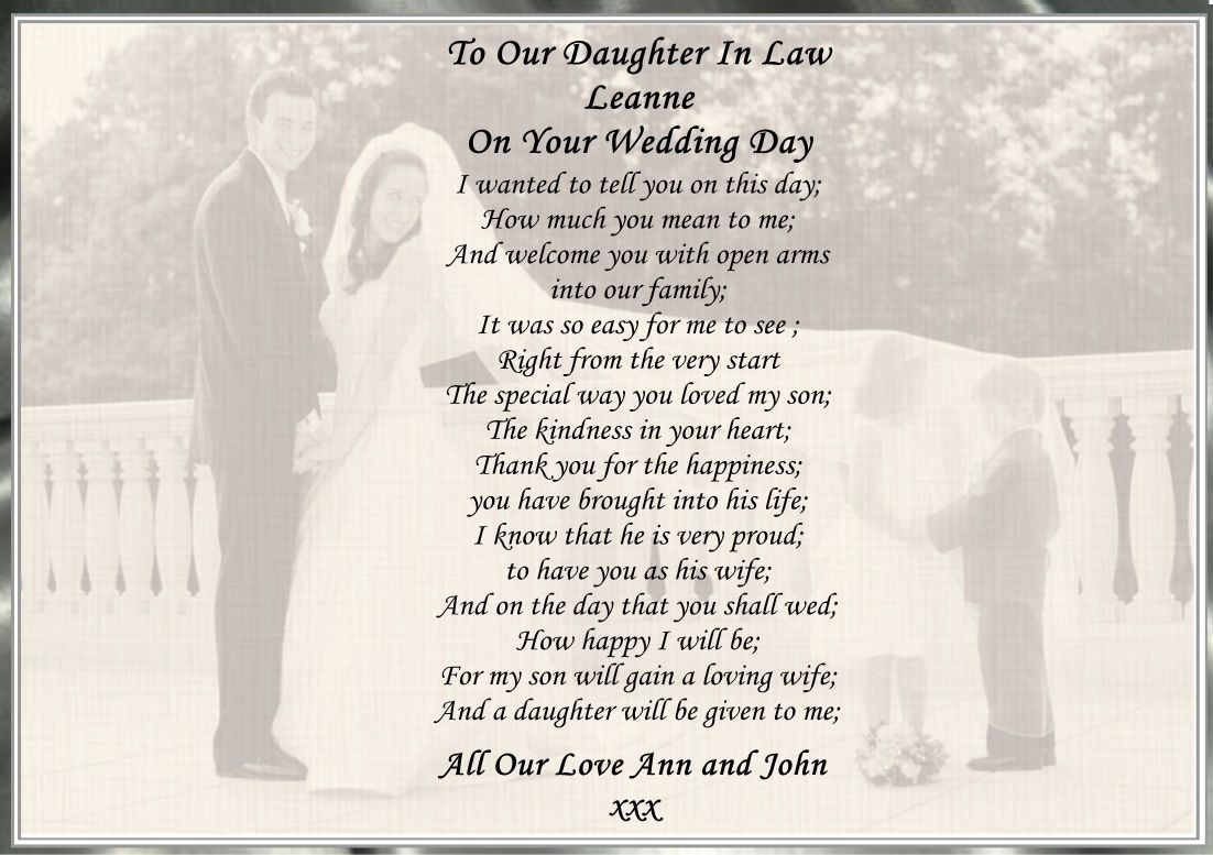 Daughter In Law Personalized Poem: Details About A4 POEM TO OUR DAUGHTER IN LAW ON YOUR