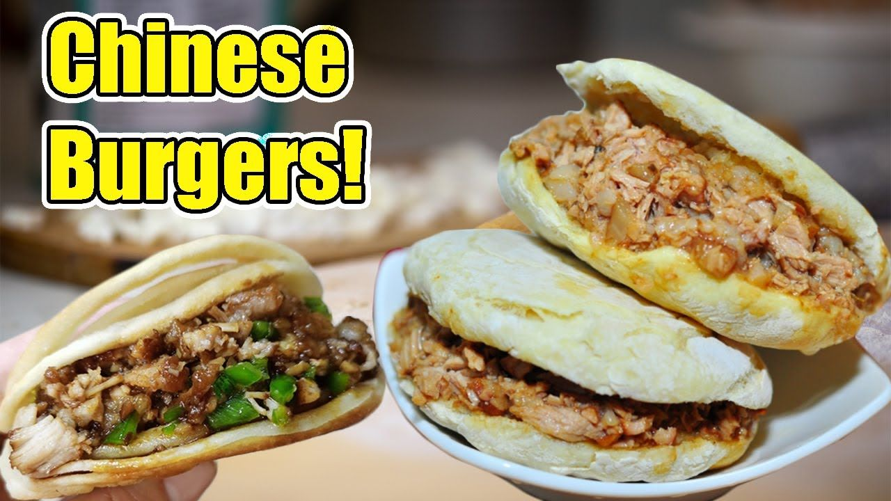 Cooking Juicy Chinese Burgers In Instant Pot Easy Recipe For Must Try P Pork Burgers Recipes Cooking