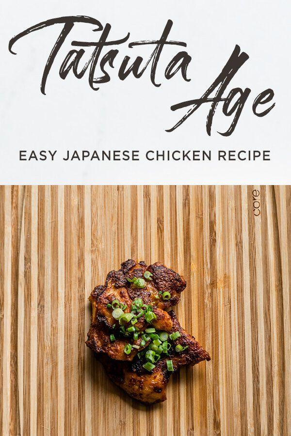 Tatsuta Age Japanese Chicken Recipe #JapaneseRecipe #JapaneseFood