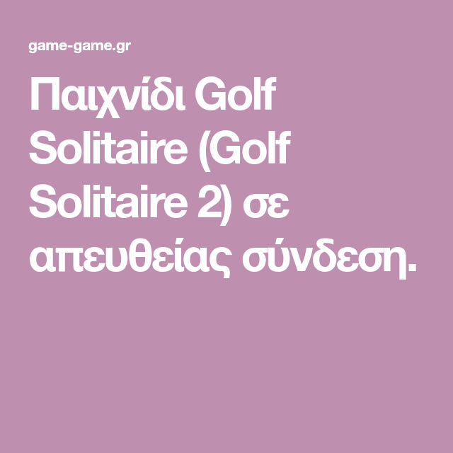 Golf Solitaire 2