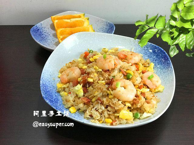 好吃不口乾雜豆蝦仁炒飯 | Recipe