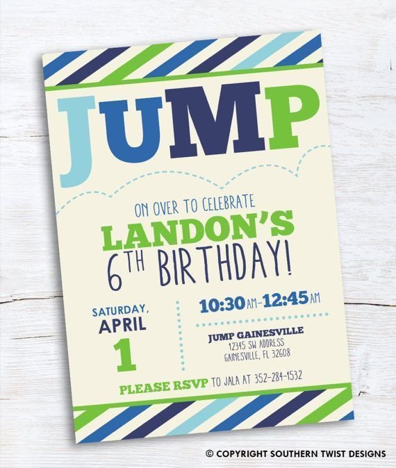 Jump Party Invitation Bounce House Birthday By SouthernTwist1
