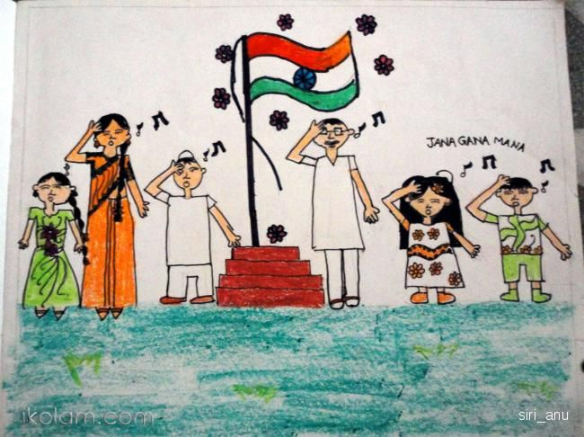 Image Result For School Independence Day Celebration Independence Day Drawing Drawing Competition Drawings