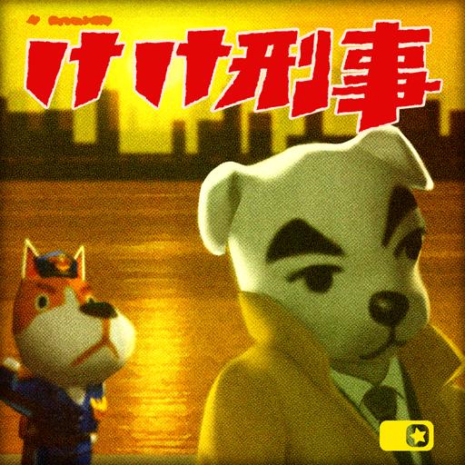 K.K. Slider song list (New Horizons) Animal Crossing