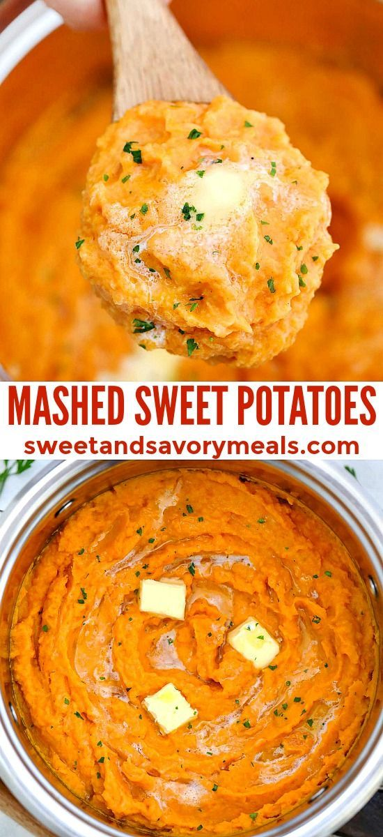 Creamy Mashed Sweet Potatoes
