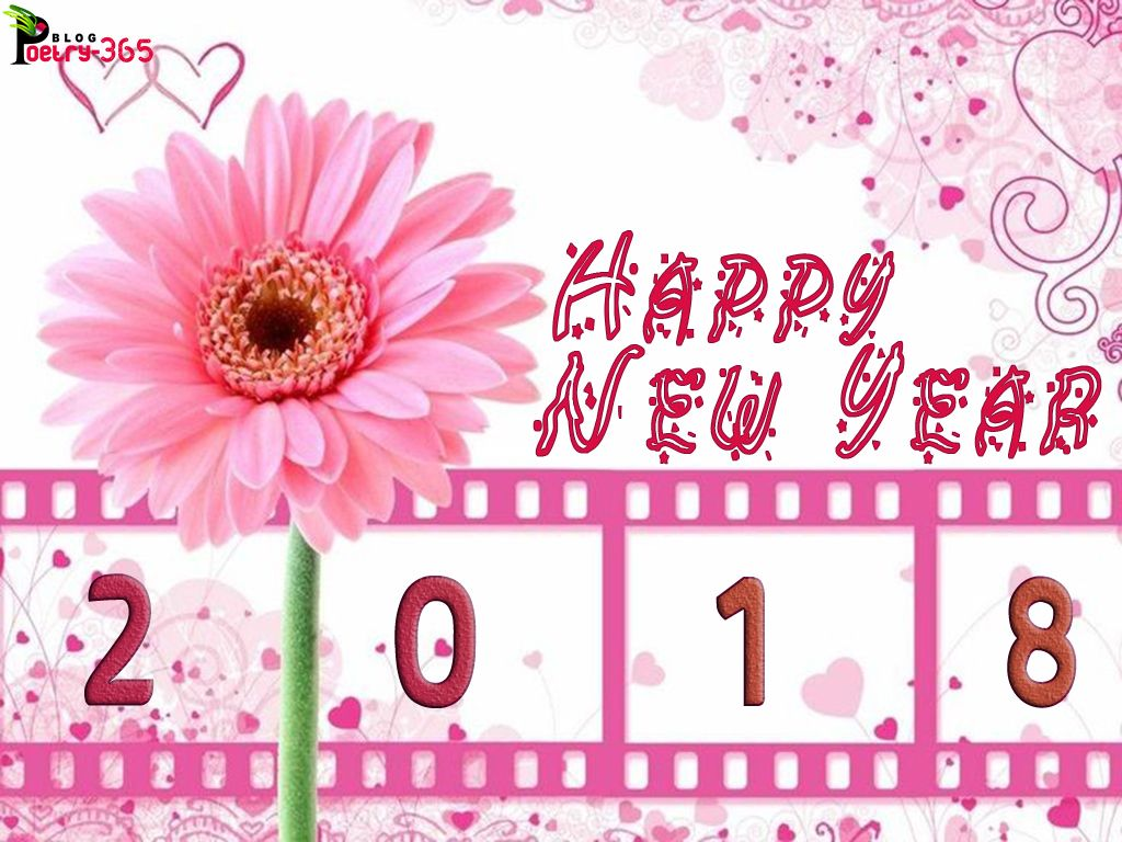 happy new year 2017 quotes happy new year message happy new year cards