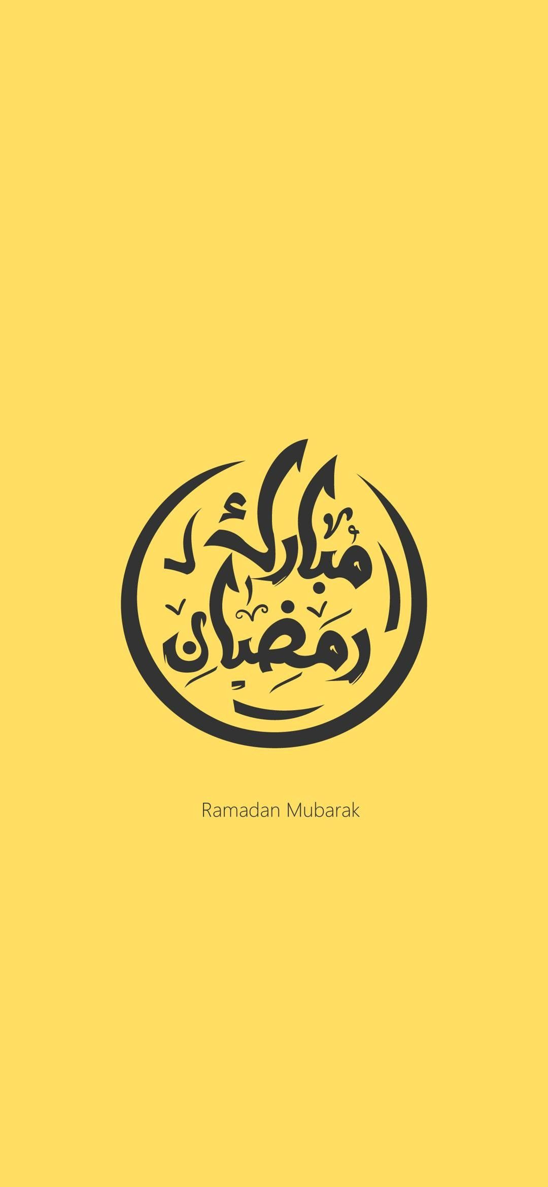 Ramzan Mubarak Images 2020 Ramzan Mubarak Image Mubarak Images Too Late Quotes