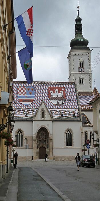 Pin Von Michelle Auf Our Places Zagreb Kroatien Zagreb Kroatien