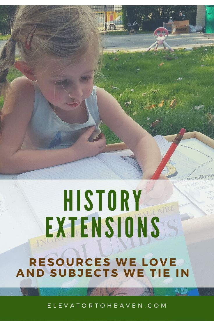 Photo of History Extensions : Resources We Love and Subjects We Tie In