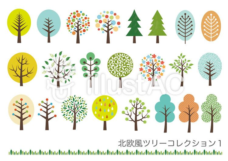 北欧風の木のイラスト ボーダーイラスト 木イラスト フリー素材